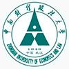 中南财经政法大学法学在职研究生招生简章