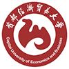 首都经济贸易大学工商管理学院EDP(项目运营与风险管理方向)高级研修班招生简章
