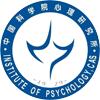 中国科学院心理研究所继续教育学院心理学(临床心理、心理咨询治疗—心理健康方向)高级课程研修班招生简章