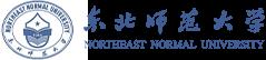 东北师范大学MPA