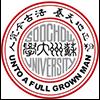 苏州大学在职研究生