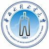 华北水利水电大学在职研究生