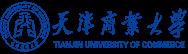 天津商业大学在职研究生