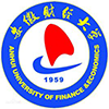 安徽财经大学