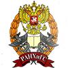 俄联邦总统国家行政学院DBA国际博士招生简章