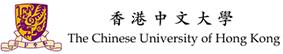 香港中文大学在职研究生