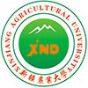 新疆农业大学在职研究生