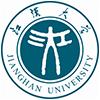 江汉大学在职研究生
