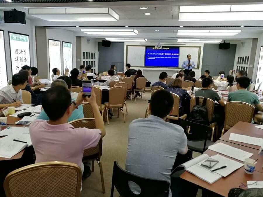 北京大学CEO高级研修班上课图集