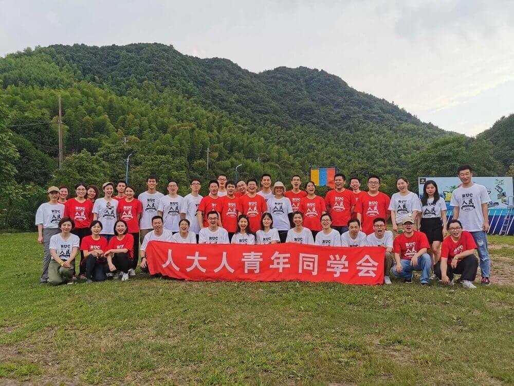 中国人民大学上海班新生户外拓展集