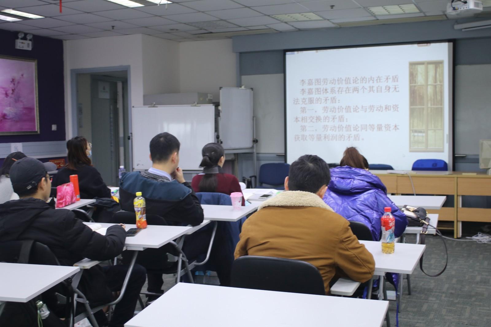 上海人大人学院上课图集
