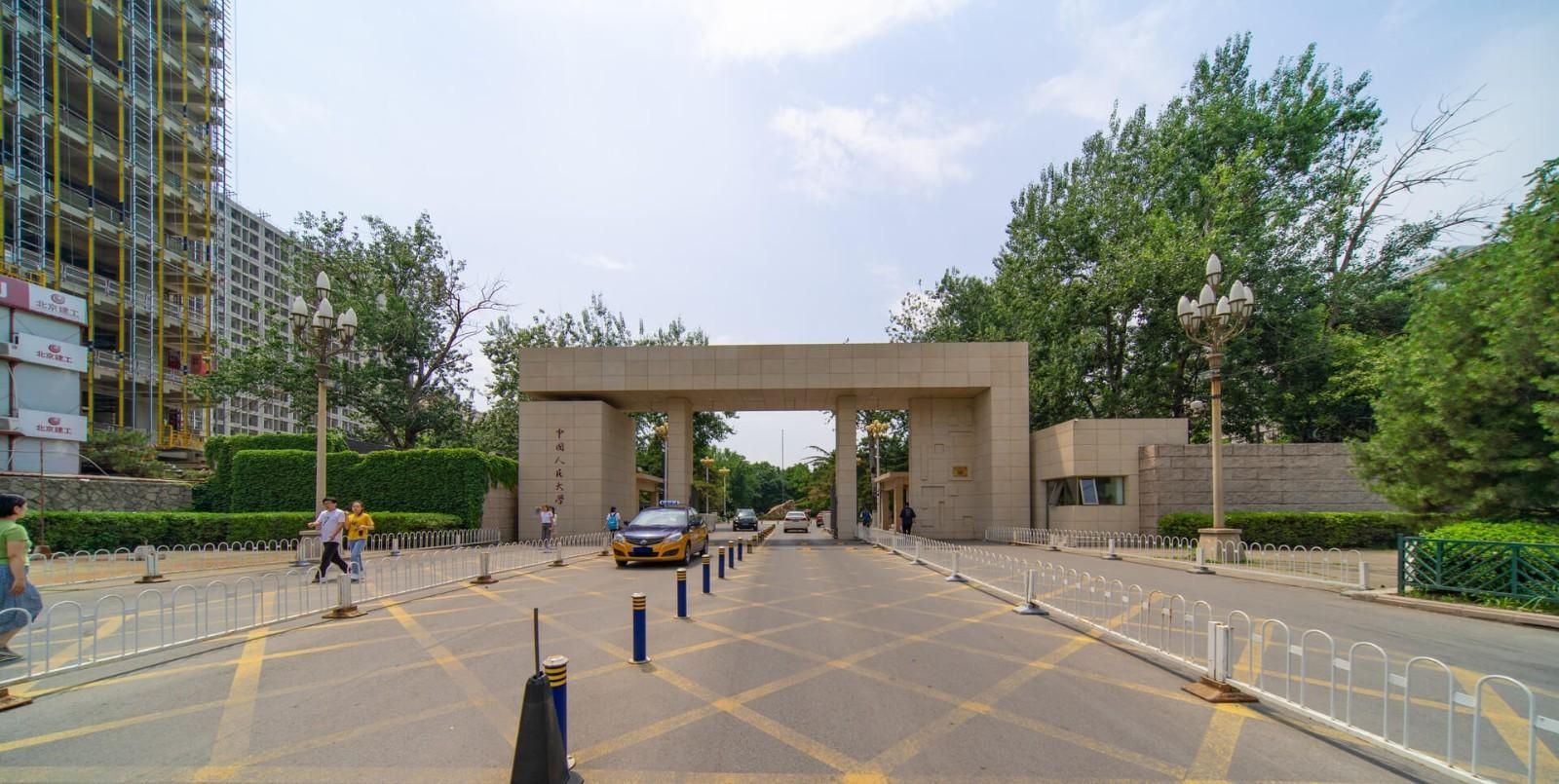 中国人民大学校园风景