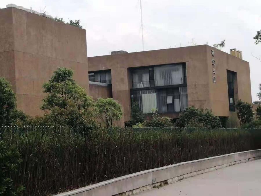 湖南大学研究生院