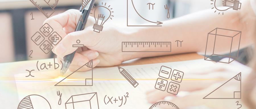 应用数学在职研究生