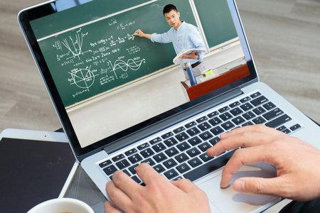 北京师范大学高级研修班报考条件