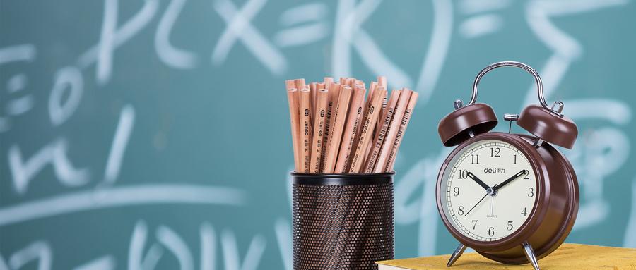 法律(非法学)非全日制研究生上课方式