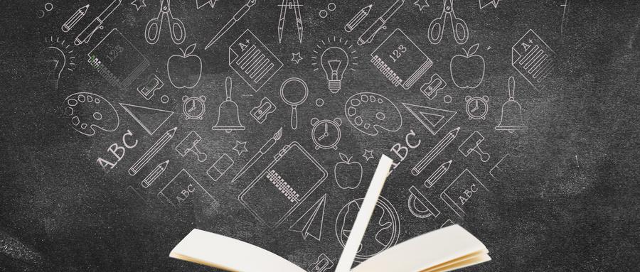 山西财经大学MBA报名入口