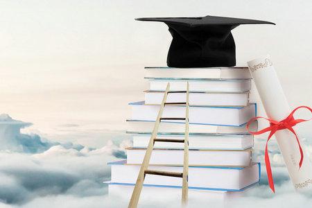 报考北京师范大学在职博士可以留学吗