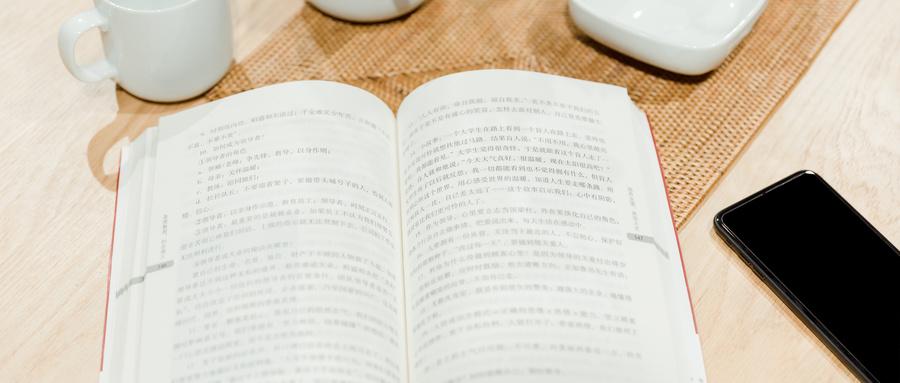 四川大学同等学力招生人群