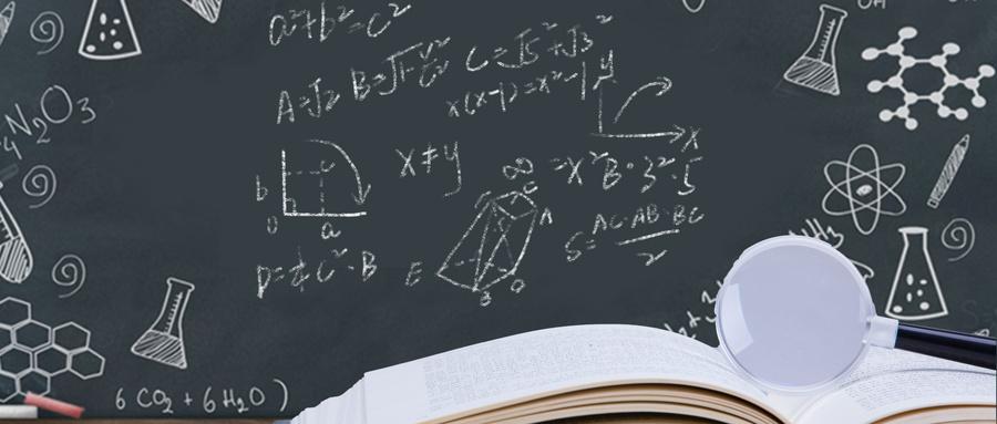 青岛大学同等学力招生流程