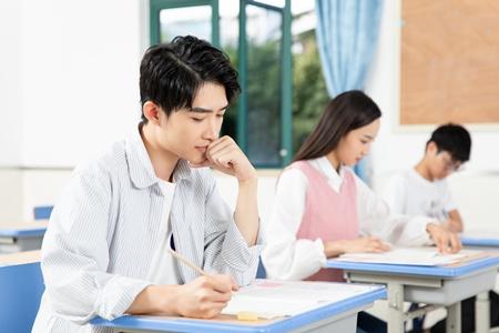 北京外国语大学金融专硕(MF)招生条件