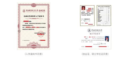 中南财经政法大学证书