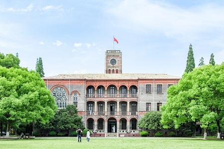 复旦大学企业上市与董秘实务高级研修班项目特点