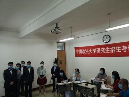 中国政法大学2020年MBA第一志愿考生招生复试工作进行中