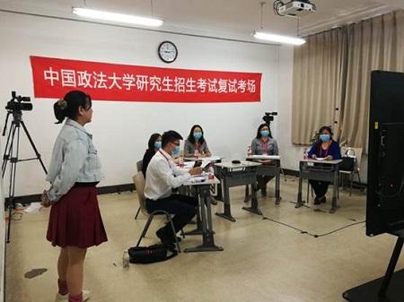 中国政法大学研究生招生考试考场