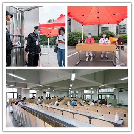 中国人民大学2020年北京地区同等学力人员申请硕士学位题库课程考试顺利开考